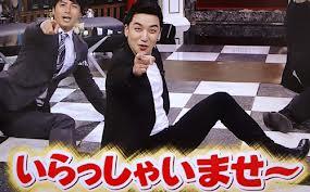 顔デカの奇形児、BIGBANGのV.I