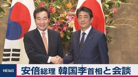 安倍首相とバ韓国の李首相