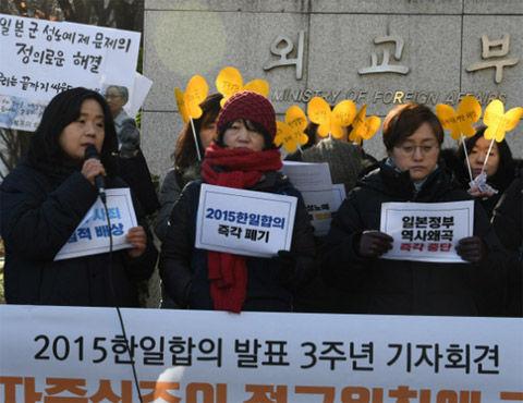 真っ赤な嘘で金をせびりとろうとするのがバ韓国塵
