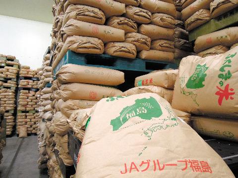日本産のコメは人類向けの食べ物です