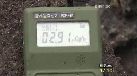 道路や食品から放射線が出まくるバ韓国
