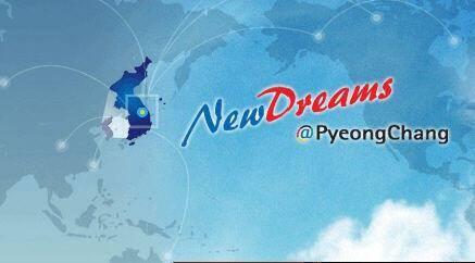 日本列島を削除している平昌冬季五輪のポスター