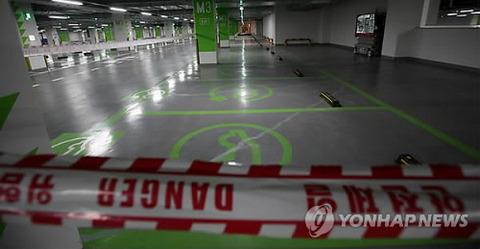 水浸しとなった第2ロッテワールドの地下駐車場