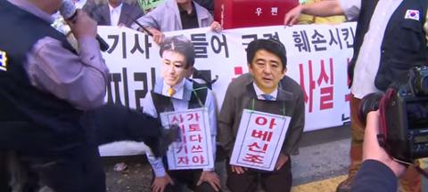 安倍首相と産経新聞前ソウル支局長を足蹴にする屑チョンども