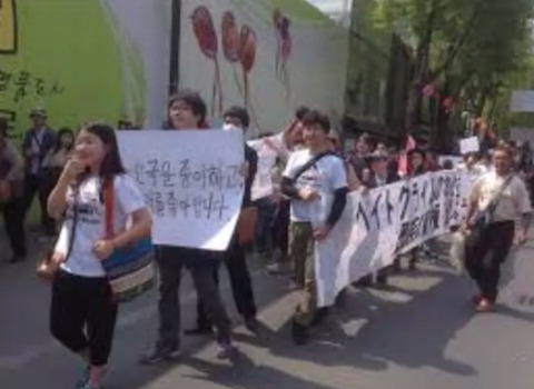 自称日本人どもがソウルで嫌韓反対デモとかwwww