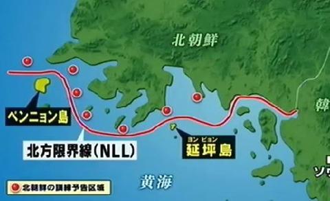 ペンニョン島付近で砲撃発生!