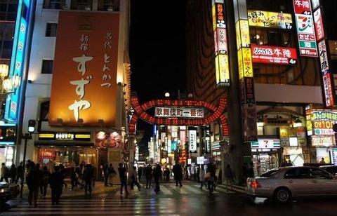 歌舞伎町には在日経営のぼったくり店が沢山wwww