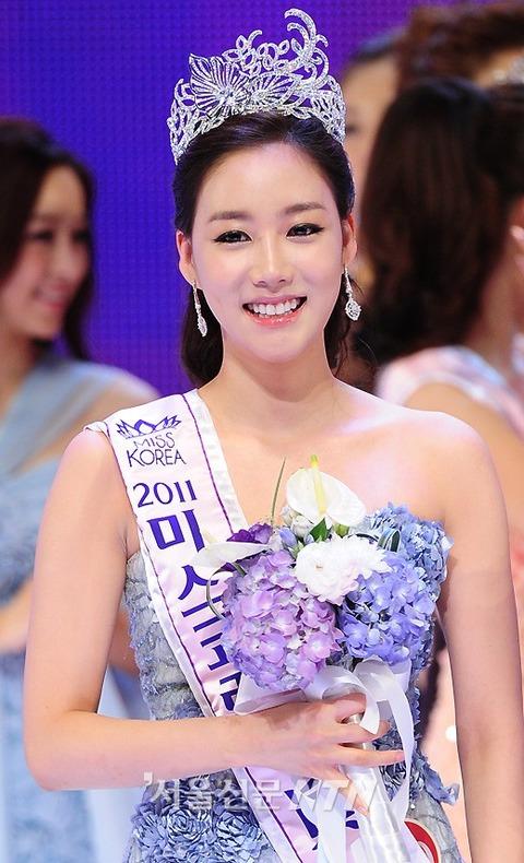 2011年ミス南朝鮮