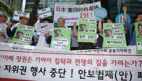 バ韓国塵が嫌がることをするのが正義です