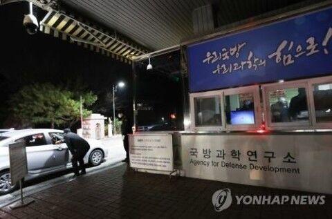 バ韓国の国防科学研究所で爆発事故