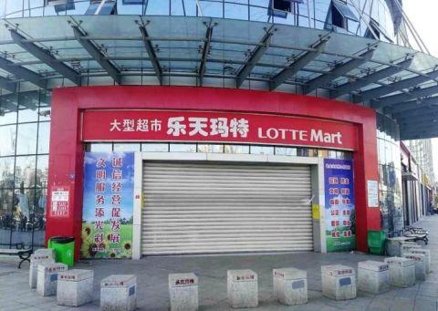 ついに中国店舗の売却を決めたバ韓国のロッテグループ