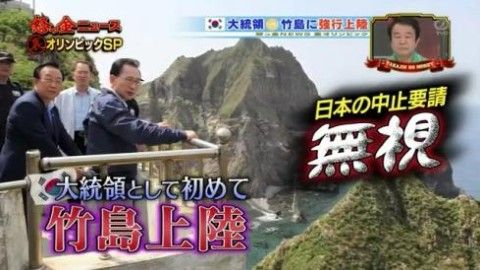 支持率が下がると竹島に不法上陸するのがバ韓国の大統領