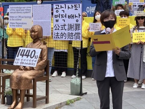 寄付金横領団体・バ韓国の正義連