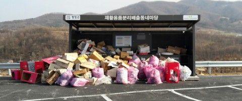平昌冬季五輪のゴミがいまだ放置されているバ韓国