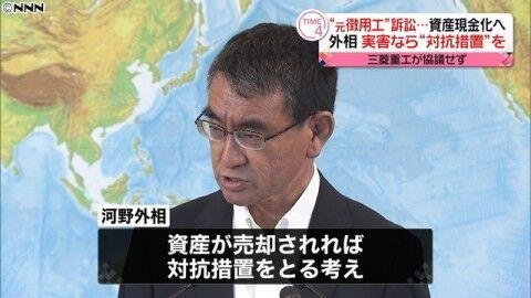 日本の報復でバ韓国にトドメを