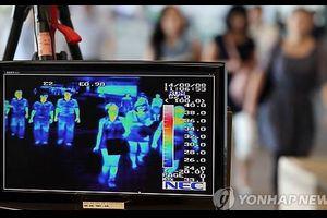 エボラ出血熱に過敏反応を示すバ韓国
