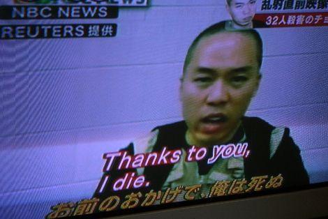 校内で銃を乱射するのが韓国塵共通の性格です