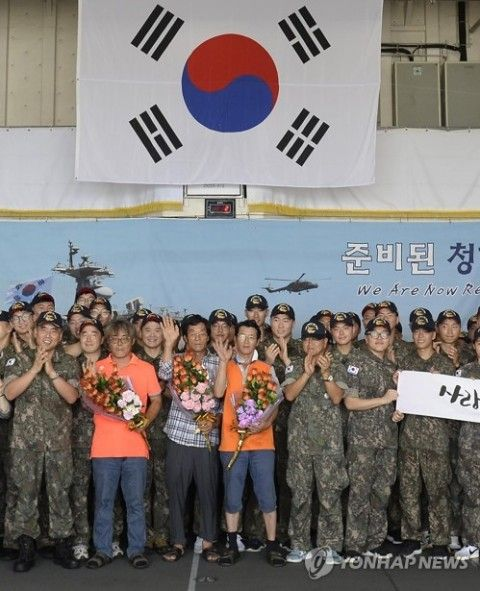 解放されてしまったバ韓国塵3匹