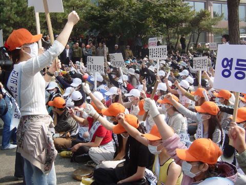 バ韓国では売春させろデモが日常的に行われる
