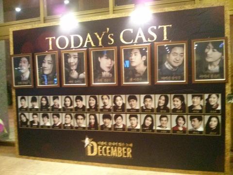 韓流ミュージカルなんざ、ヒトモドキの学芸会にしかすぎない