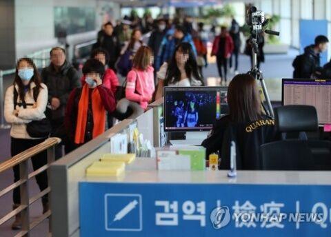 全世界がバ韓国塵どもを入国禁止にするべき