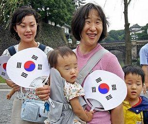 朝鮮ヒトモドキを根絶やしにすべし!