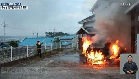 走行中でも駐車中でも炎上するバ韓国車