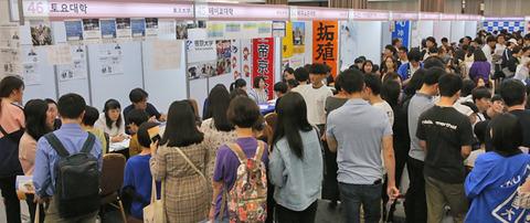 日本への留学を目論むバ韓国の学生ども