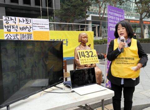 売春婦を見世物にして大金を稼いだバ韓国の尹美香