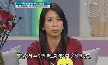 フィリピン出身の韓国議員、イ・ジャスミン