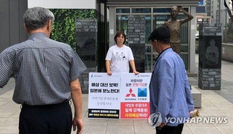 懲りずにバ韓国で日本製品不買運動が始まる