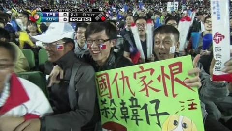 台湾の嫌韓感情もまだまだのようです