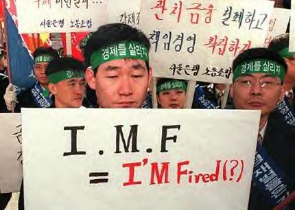 バ韓国経済を救っても我々人類には一利もない!