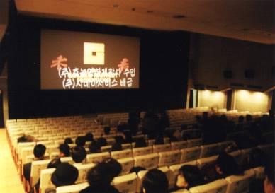 韓国の映画館、とてもキムチ臭そうですね