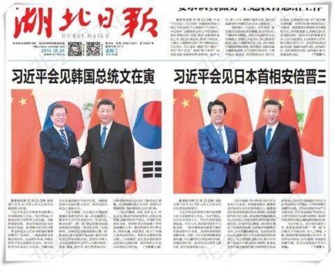 中国の報道でバ韓国塵どもが大喜び
