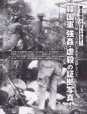 ベトナム政府がバ韓国塵に対して入国を許可する暴挙に