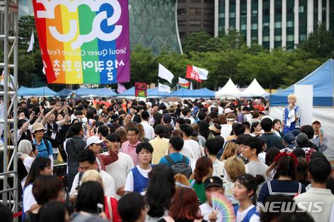 バ韓国で行われた性的マイノリティのイベント