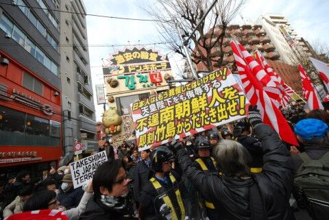 2020年こそ日本に住むバ韓国塵を37564に!