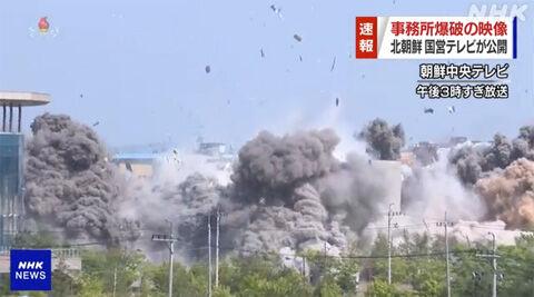 爆破にバ韓国大統領府が遺憾表明