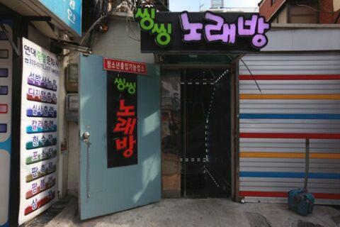 カラオケの起源も主張しているバ韓国