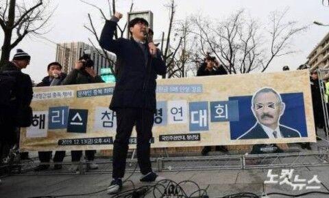 ウィーン条約を無視するのが当たり前になっているバ韓国