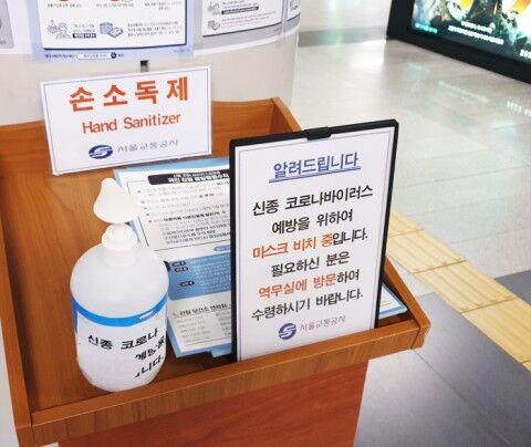 無料マスクを箱ごと強奪するバ韓国塵ども