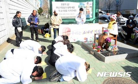 売春婦を神格化するバ韓国塵