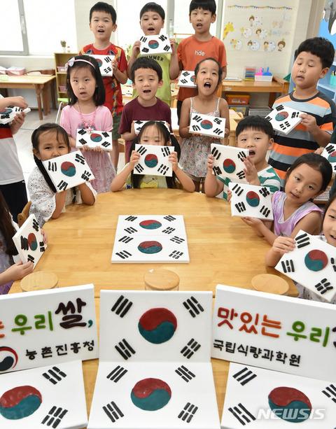 見にくい幼獣ども! まさにヘルバ韓国
