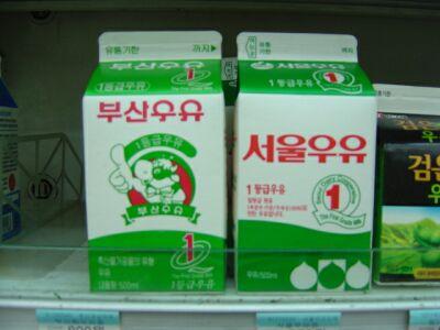 ハングルパッケージの牛乳だなんて吐き気不可避
