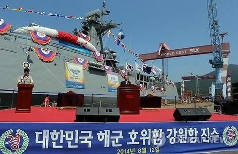 欠陥だらけのバ韓国の護衛艦『江原』