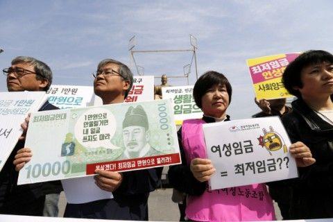 働きもせず賃金を上げろと叫ぶのがバ韓国塵