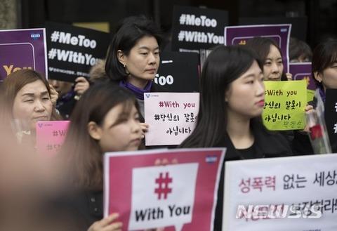 レイプ売春が当たり前のバ韓国