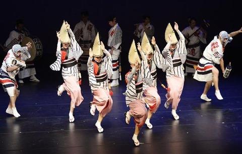 ソウル国立劇場で披露された阿波踊り