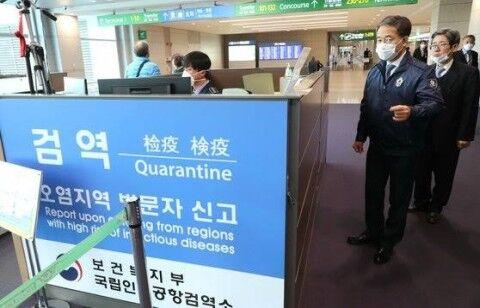 新型コロナウイルスのフェイクニュースが飛び交うバ韓国